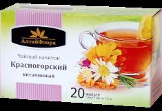 Красногорский витаминный
