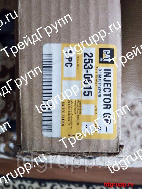 253-0615 форсунка CAT Caterpillar C15