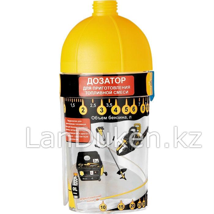Дозатор для приготовления топливной смеси, универсальный 96306 DENZEL (002)