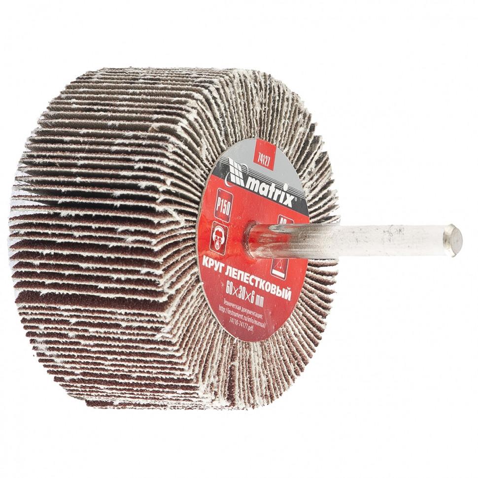 (74124) Круг лепестковый для дрели, Р 80,  60 х 30 х 6 мм// MATRIX