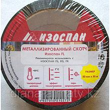 Соединительная лента фольгированная Изоспан FL 50мм*50м