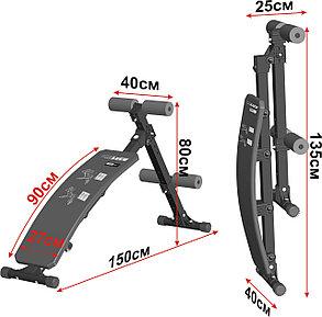 Скамья для пресса изогнутая Leco-IT Pro до 200 кг (Россия), фото 2
