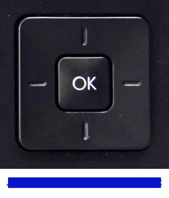 IP телефон LIP-9030. Навигационная клавиша