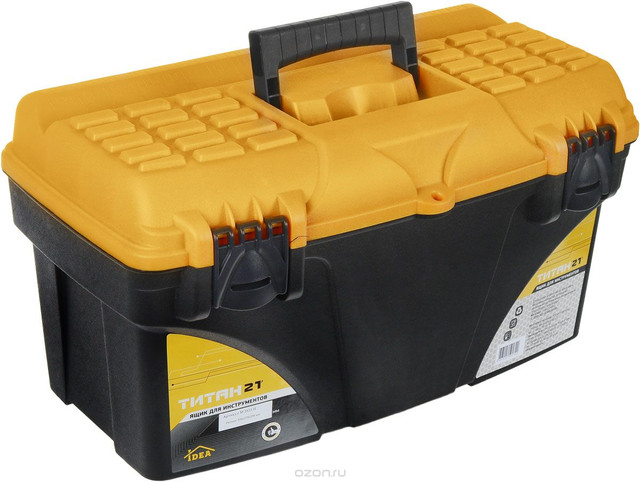 Ящик для инструментов пластмассовый
