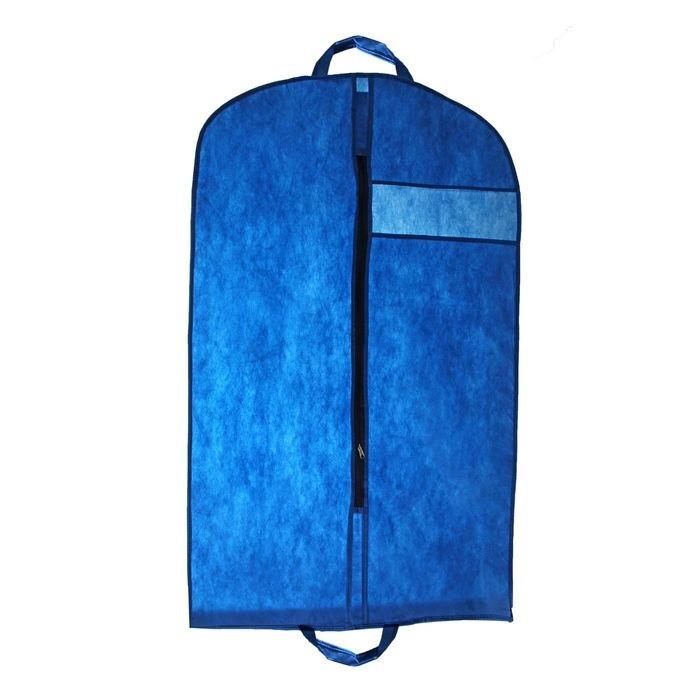 Чехол для одежды 100х60 см, цвет синий