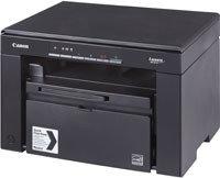 МФУ Canon i-SENSYS MF3010, принтер/сканер/копир, A4, печать лазерная черно-белая, 18 стр/мин 1200x600dpi, USB