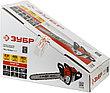 Пила цепная бензиновая, ЗУБР ПБЦ-М450 40П, 45 см3 (1,6 кВт), шина 40 см, 11500 об/мин, фото 3