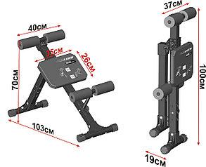 Скамья для мышц спины и пресса Leco-IT Pro до 140 кг., фото 2