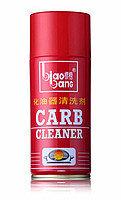 Карб очиститель Carb
