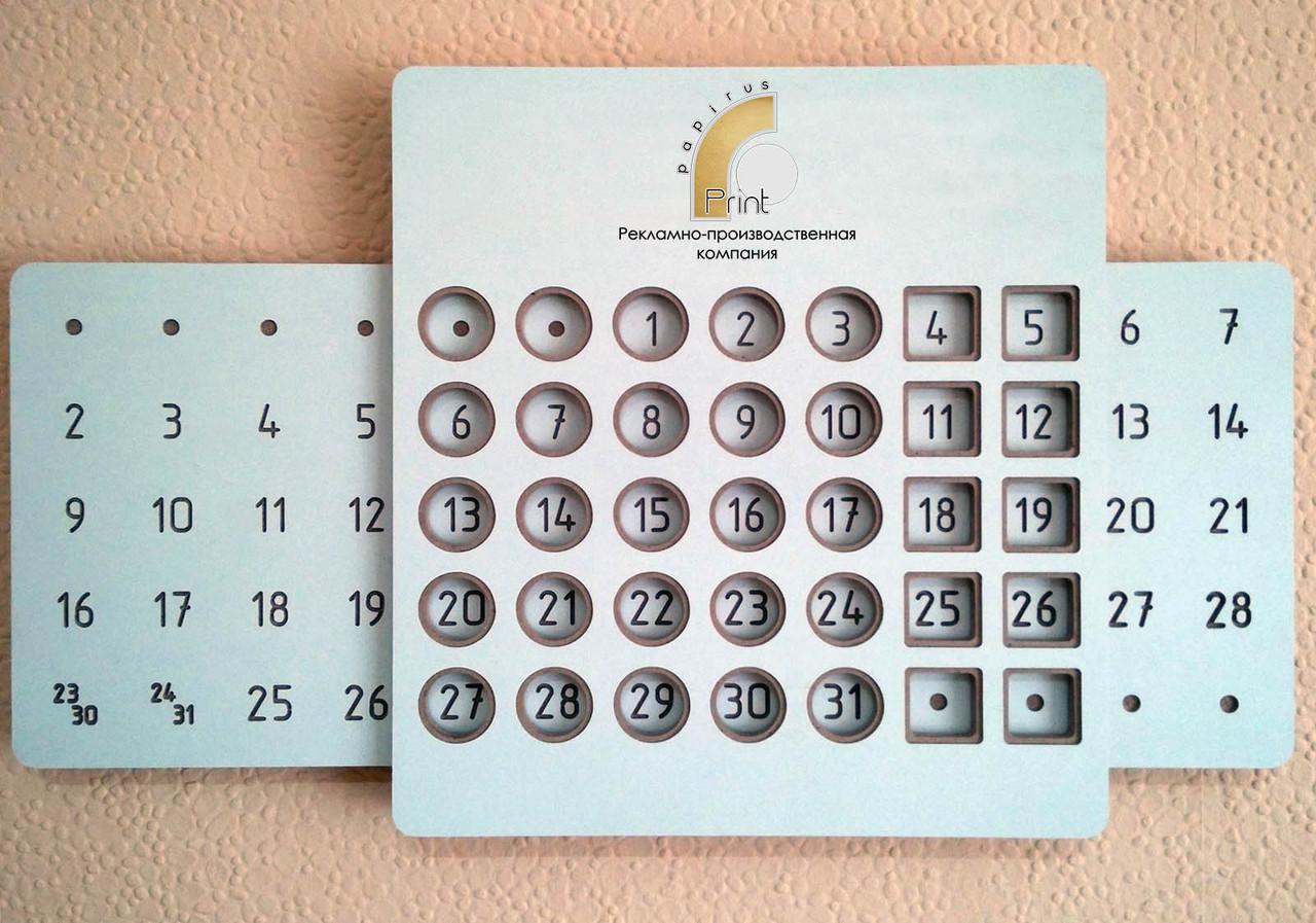 Вечный календарь с Вашим логотипом или изображением