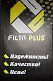 Масляные фильтра NAFF