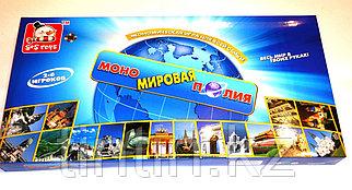 """Настольная экономическая игра """"Мировая монополия"""", S+S toys, SR2803R"""