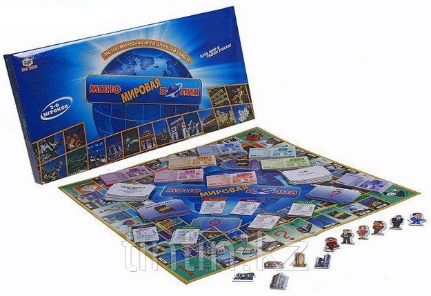 """Настольная экономическая игра """"Мировая монополия"""", S+S toys, SR2803R, фото 2"""