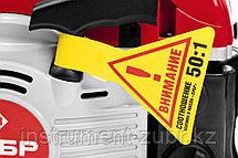 Пила цепная бензиновая, ЗУБР Профессионал ПБЦ-490 45ДП, 49 см3 (2,2 кВт), шина 45 см, 12500 об/мин, фото 3