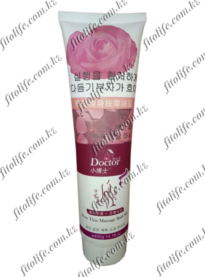Соль для теля Small Doctor, экстракт розы