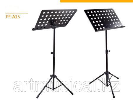 Пюпитр оркестровый PF-A15