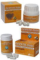 """""""Перепелин""""- кальций, 28 капсул по 0,5 гр"""