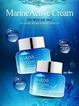 Marine Active Cream [The Skin House]