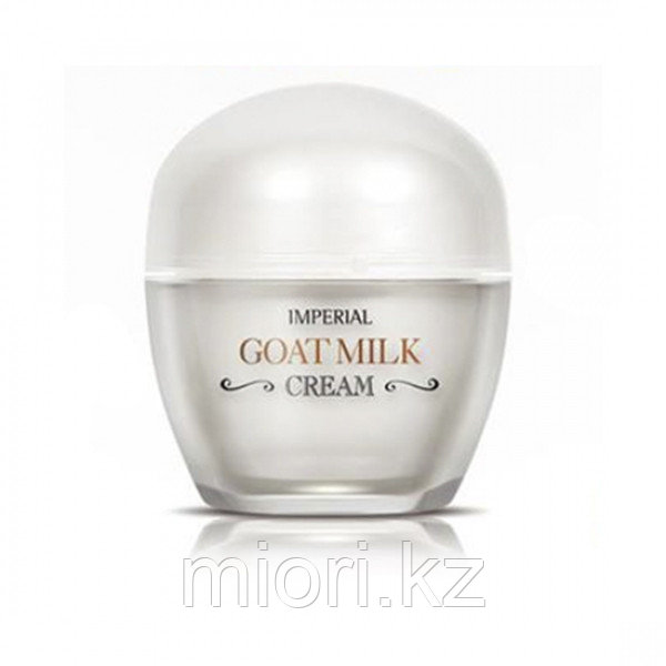 Imperial Goat Milk Cream [The Skin House]