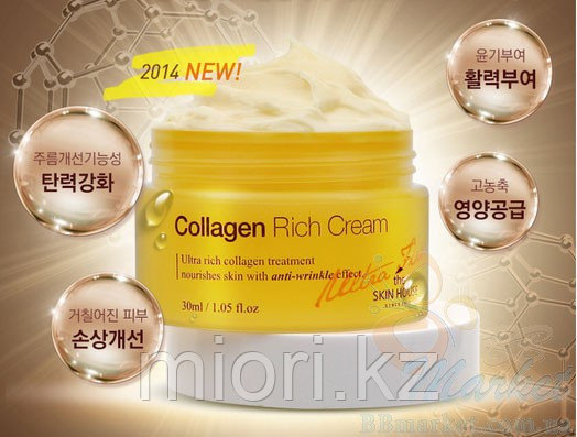 Ultra Firming Collagen Rich Cream [The Skin House]