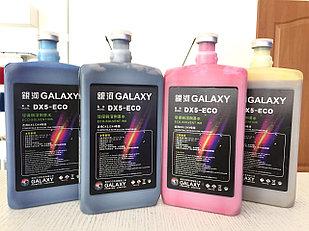 Galaxy DX5 ЭКОсольвентная краска 1л. синий
