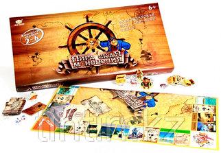 """Настольная игра """"Пиратская Монополия"""", S+S Toys, SR2901R"""