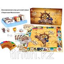 """Настольная игра """"Пиратская Монополия"""", S+S Toys, SR2901R, фото 3"""