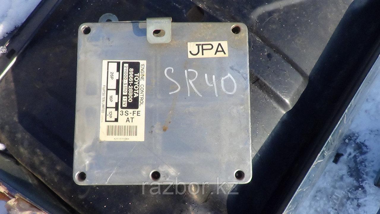 Блок управления двигателем Toyota Noah / №89661-28800