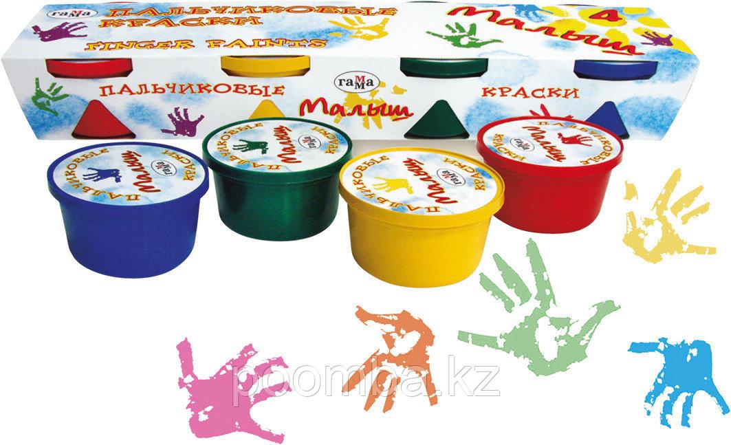 """Пальчиковые краски """"Малыш"""", 4 цвета"""