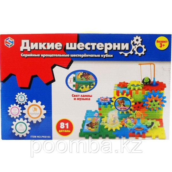 Конструктор Дикие шестерни 81 детали