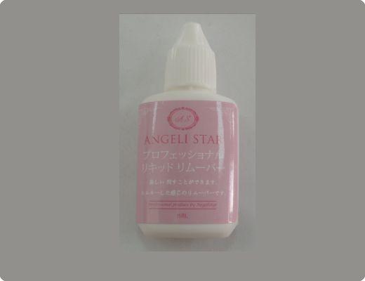 Ремовер для ресниц Angeli Star Liquid Type 15 мл Корея