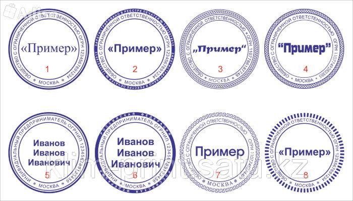 Образцы печати