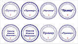 Печати для врачей+врачебные печати, фото 3