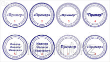Изготовление печатий