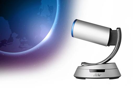 Камера для видеоконференции Aver SVC100 имеет новый футуристический дизайн