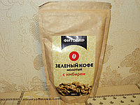 Зеленый кофе (сорт Робуста) и молотый имбирь, 250гр.