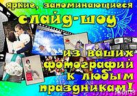 Качественный видео-монтаж с Вашим участием в Павлодаре, фото 1