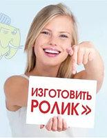 Изготовление видеороликов в Павлодаре, фото 1