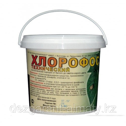 Хлорофос (ведро 0,8 кг). Средство от насекомых