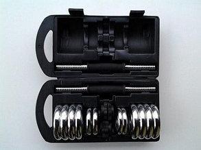 Гантели разборные набор на 7.5+7.5 кг в кейсе, фото 2