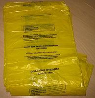 Пакеты для сбора и хранения медицинских отходов с замками-застежками.