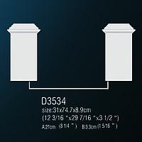 База из полиуретана D3534 30,5х74,4х8,9см (полиуретан)