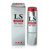 LOVESPRAY ACTIVE спрей для мужчин