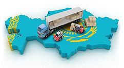 Тарифы на доставку сборных грузов по Казахстану