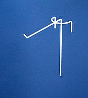 Крючок на сетку, 10 cм