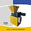 Шредер двухвальный MSB-7.5 (Enerpat), фото 3
