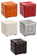 Пуфик кожаный большой в квадратном дизайне цвета яркие стильные производство Турция