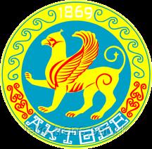 Доставка грузов Алматы - Актобе