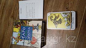 Набор Карты Таро Уэйта+руководство
