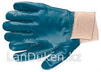 Перчатки рабочие из трикотажа с нитриловым обливом манжет M СИБРТЕХ 67756 (002)